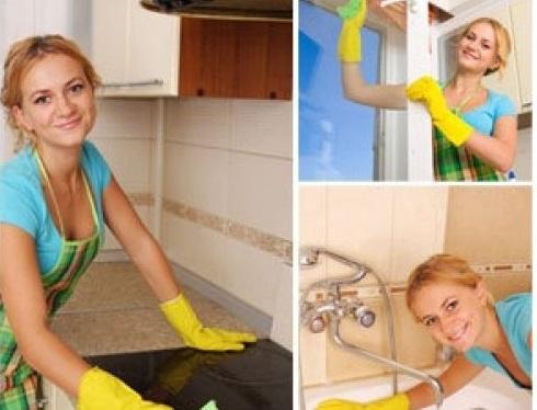 Уборщица в квартиру частные объявления детский сад ясли в алматы частные объявления